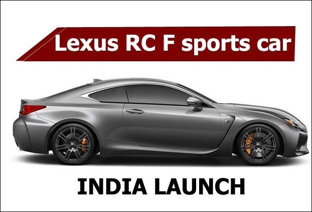 467 HP Lexus RC F luxury sports car has got 8-speed automatic gearbox