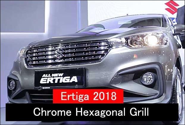 front_look_ertiga_2018_mode