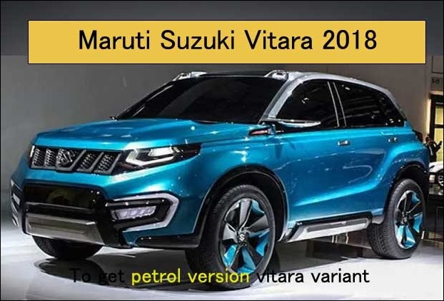 Maruti Suzuki Vitara Brezza Petrol is coming under 10 lakhs price range