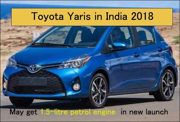 Stylish Toyota Yaris is also another soon to be launched cars in India under 10 lakhs