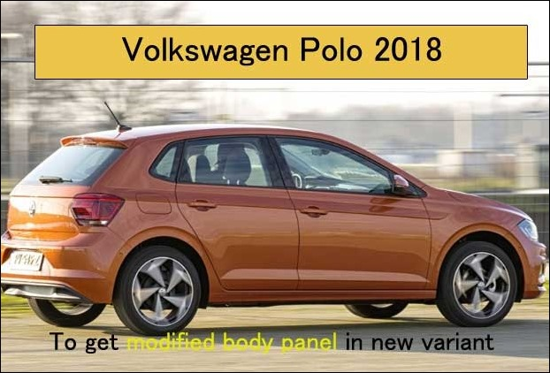 2018 Volkswagen Polo will also get upgraded and pric will fall below 10 lakhs