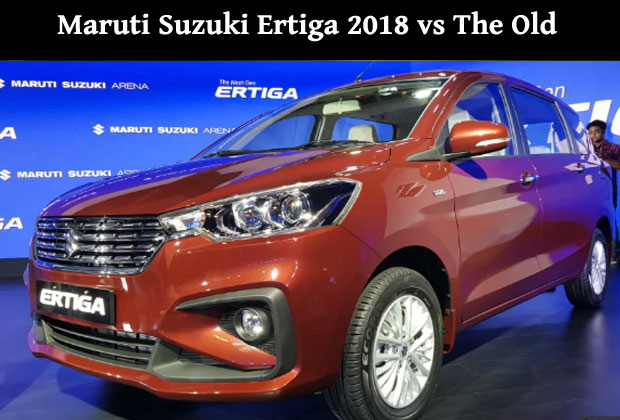 Maruti Suzuki Ertiga 2018 vs Old Ertiga compare and review
