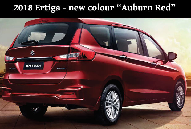 Maruti Suzuki Ertiga has added new red colour in this launch