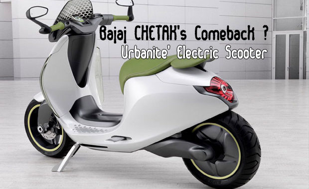 Electric Avatar of Bajaj Chetak Scooter Model