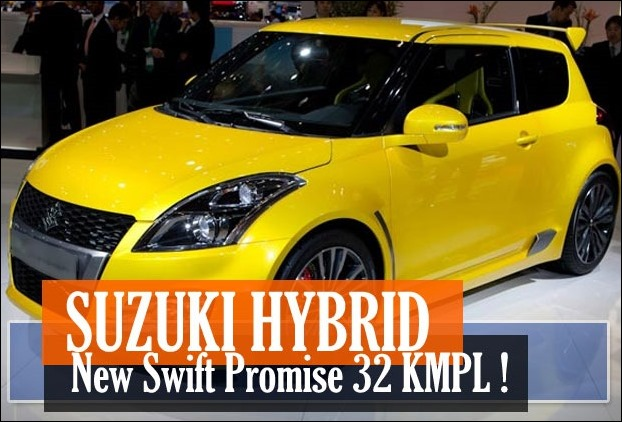 Suzuki's New Swift Hybrid Launched with a claims of 32 Kmpl Mileage