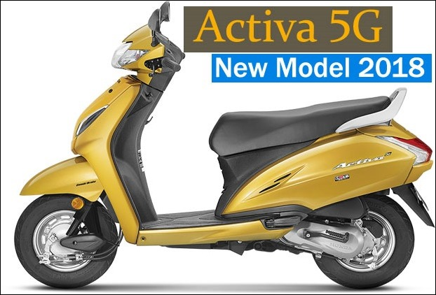Honda's newly launched Activa 5G new model 2018