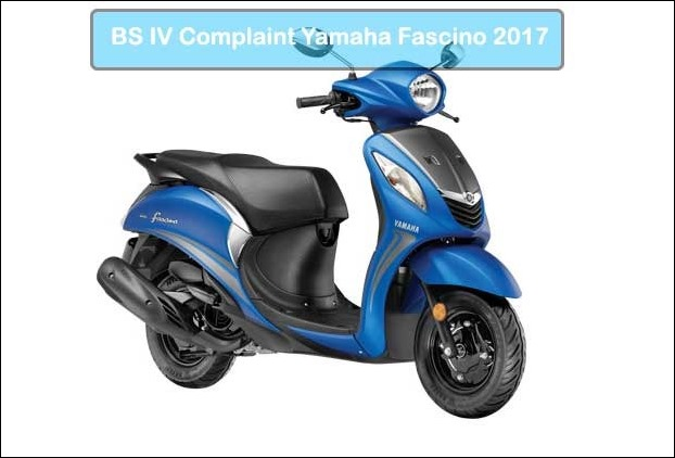 BS-IV compliant Fascino/Alpha scooters launched by Yamaha