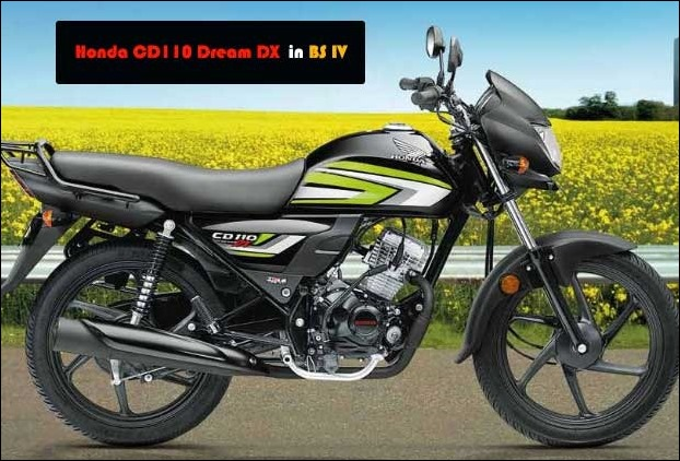 Honda CD110 Dream DX  BS4 gets AHO , Tubeless Tiress and Rear Carrier