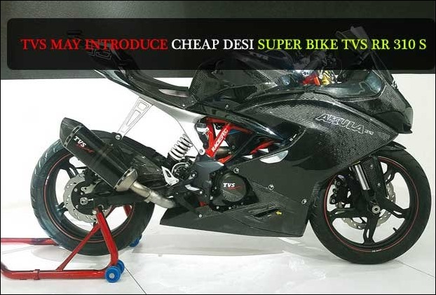 Cheapest Superbike in India - RR 310S