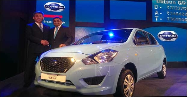Datsun Go becomes the cheapest 1200CC small car available in India |