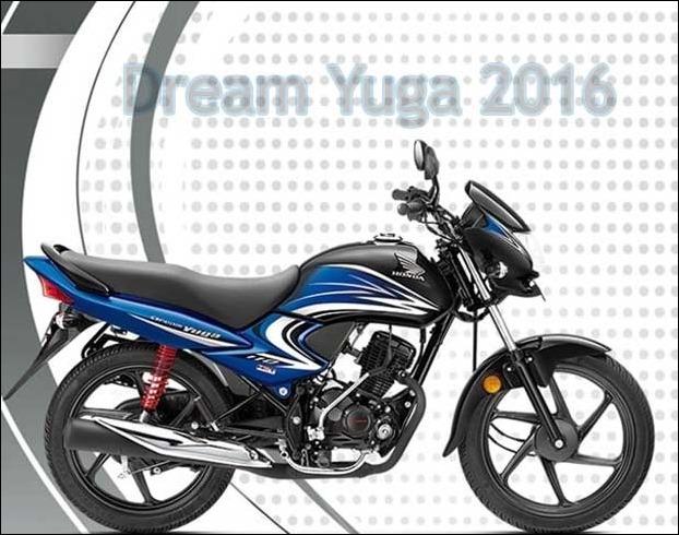 Honda's Dream Yuga 2016 gets a colour update
