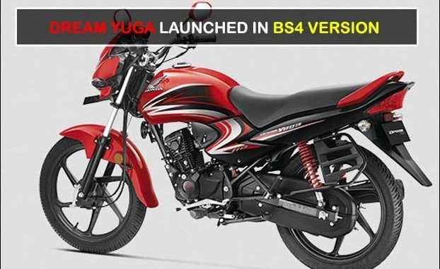Honda Dream Yuga Launched With Bs4 Engine In India