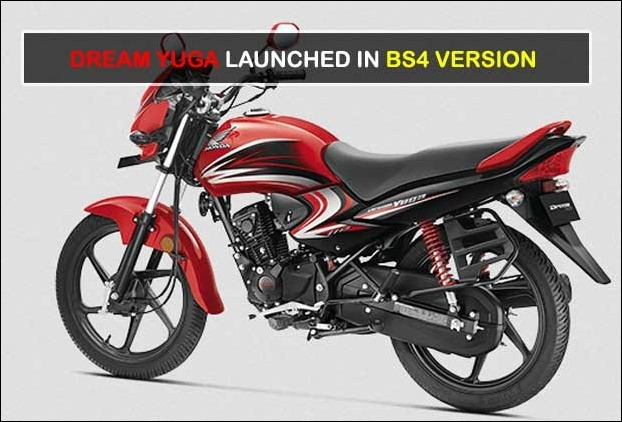 Honda Dream Yuga was launched in BS4 Version in India