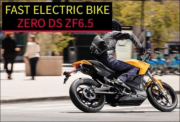fast_long_range_electric_bi