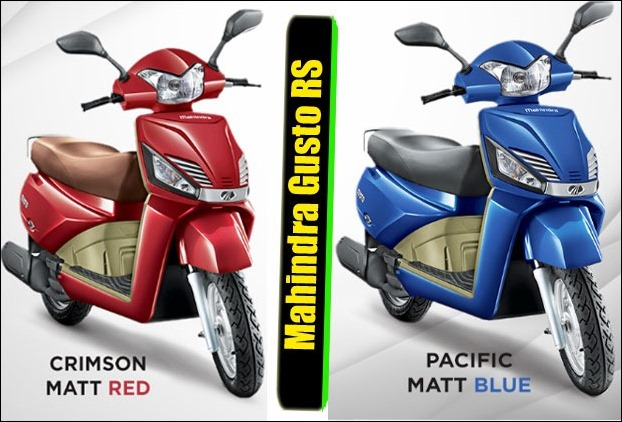 New colours of Gusto RS Crimson Matt Red and Pacific Matt Blue