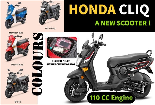 New Honda Cliq Scooter has USB Charging slot , 4 sporty colours , tubeless tires and 110 cc engine