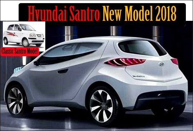 Hyundai Santro New Model 2018
