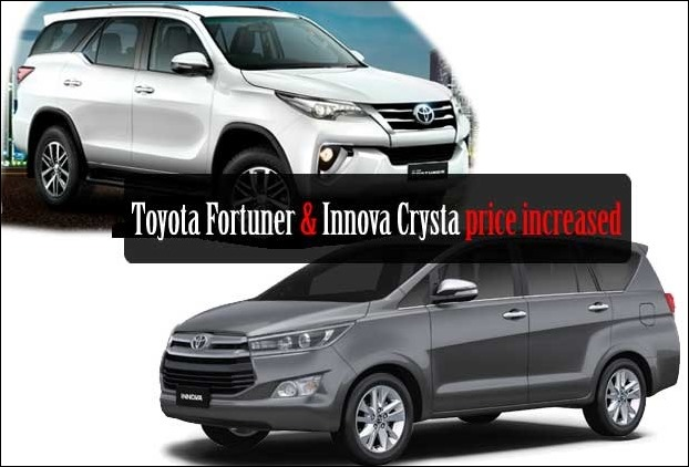 Fortuner and Innova Crysta prices gets 2 percent hike by Toyota