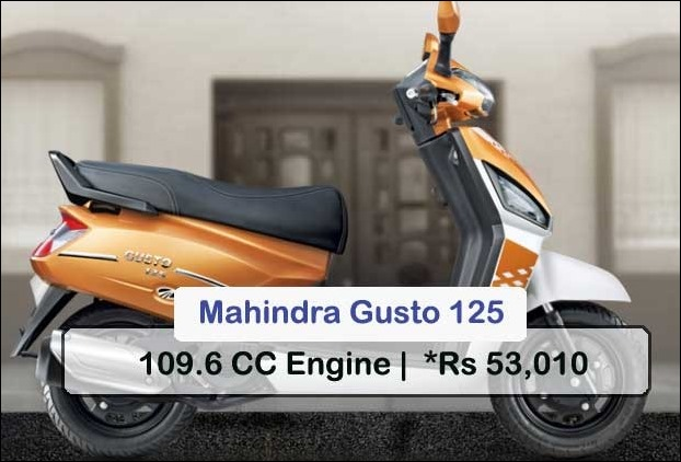 Mahindra Gusto is a well known name among mahindra scooty fans