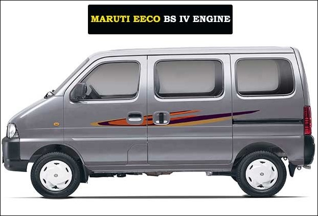 Maruti has launched EEco's BSIV compliant version model of 2017