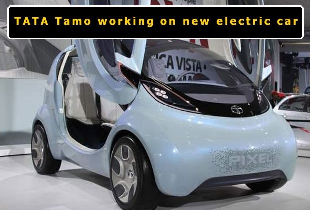 Tata Tamo is planning for an electric car based on MOFlex platform looking similar to Nano