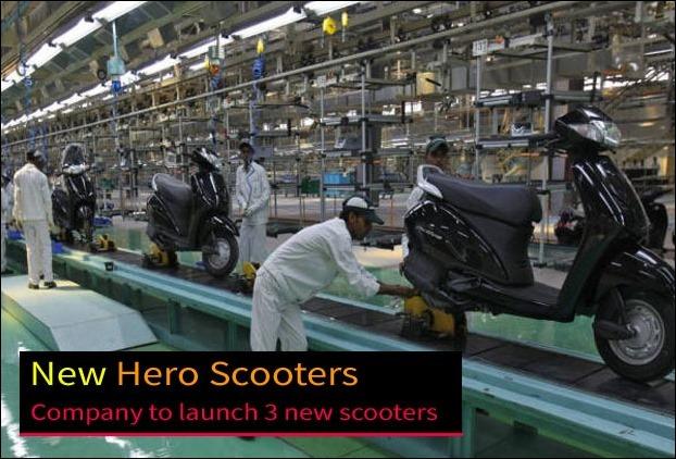 Hero MotoCorp will launch 3 new scooters