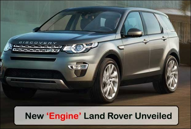 Land Rover 2017 with new Ingenium Engine and prices launched