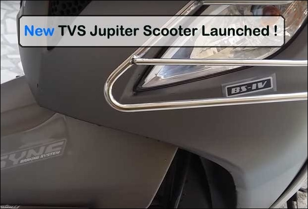 New BS 4 Compliant TVS Jupiter scooter 2017 launched in India