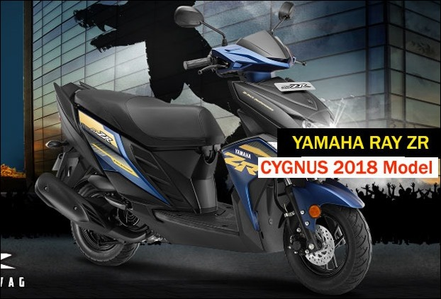 Yamaha Ray ZR scooter 2018 launched in disk brake and drum brake variants