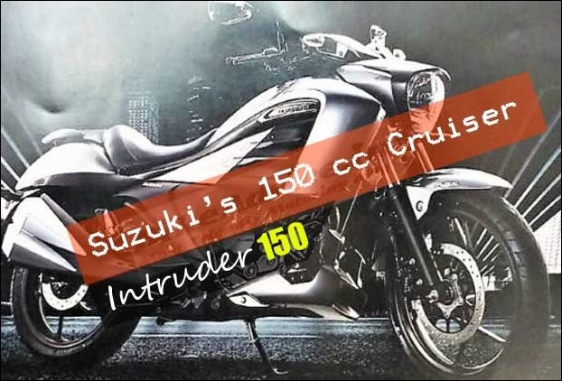 Leaked Images of 150 CC Cruiser Bike Intruder 150