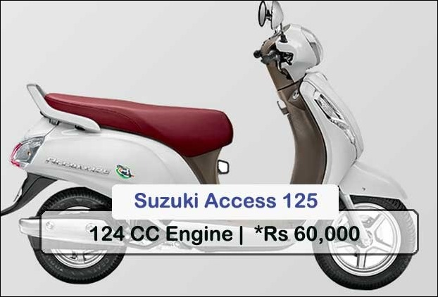 Suzuki Acess 125 is a powerful 124 cc bike option for scooty lovers