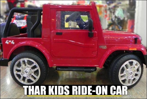 thar_kids_electric_car
