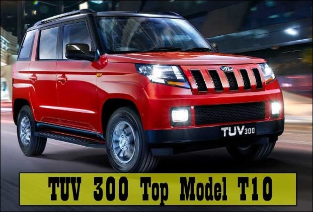 Mahindra TUV300 T10 model introduced  with new changes
