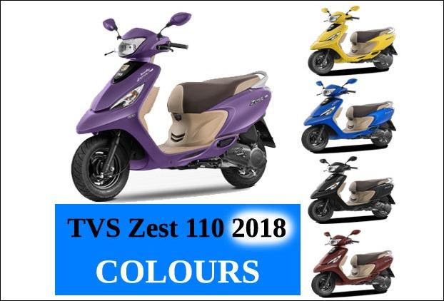 TVS Zest 110 2018 model scooty gets colour update