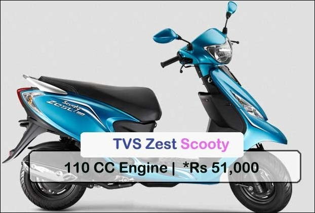 TVS Zest is one of the best scooty that girls specifically can ride