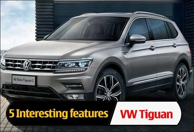 Volkswagen Tiguan Interesting Features