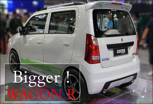 Upcoming Wagon R new model will be 7 seater MPV